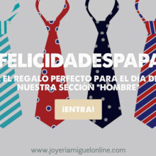 Father's Day Gift header in JMO, promotion 5%